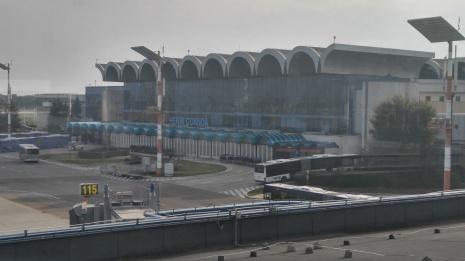 Henri Coanda (OTP) Airport